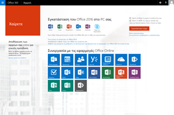 Office 365 UI